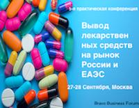 27-28 сентября Вывод лекарственных средств