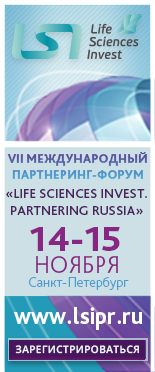 14-15 ноября «Life Sciences Invest. Partnering Russia».