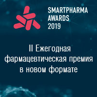 20 по 24 мая SmartPharma® Awards 2019
