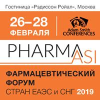 Фармацевтический форум стран ЕАЭС и СНГ, 26 - 28 февраля 2019