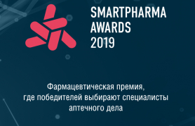 "Номинация ""Венотоник года"" - SmartPharma® Awards 2019"